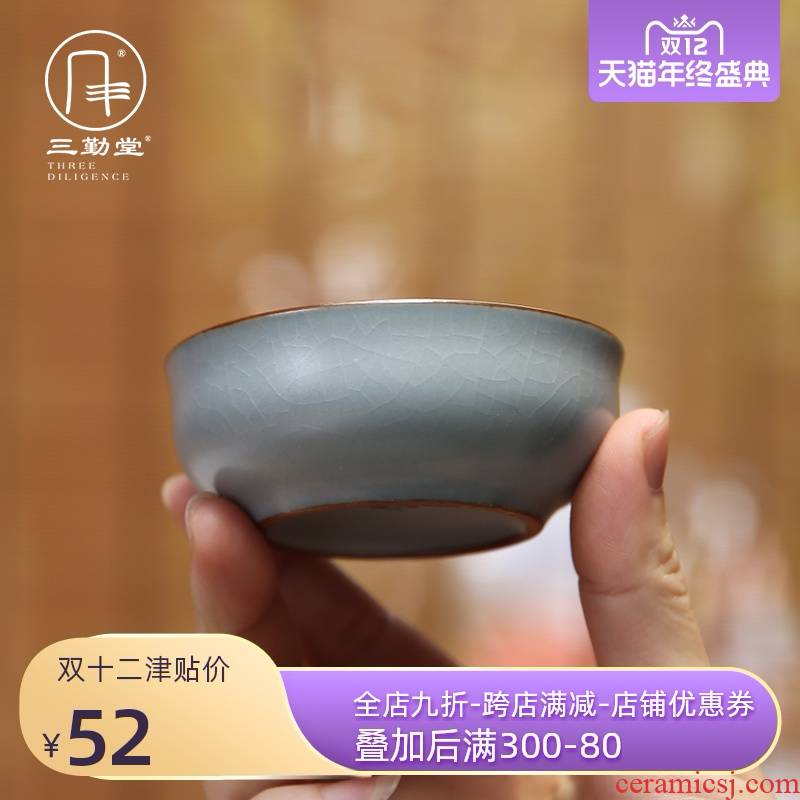 Three frequently hall your up lucky cup of pu - erh tea master cup single CPU jingdezhen S44038 kungfu tea set to open