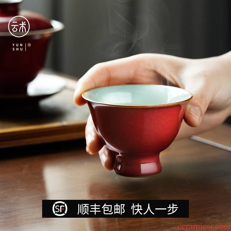 Cloud art of jingdezhen manual ji red your up up ceramic cups kung fu master sample tea cup cup a cup of tea
