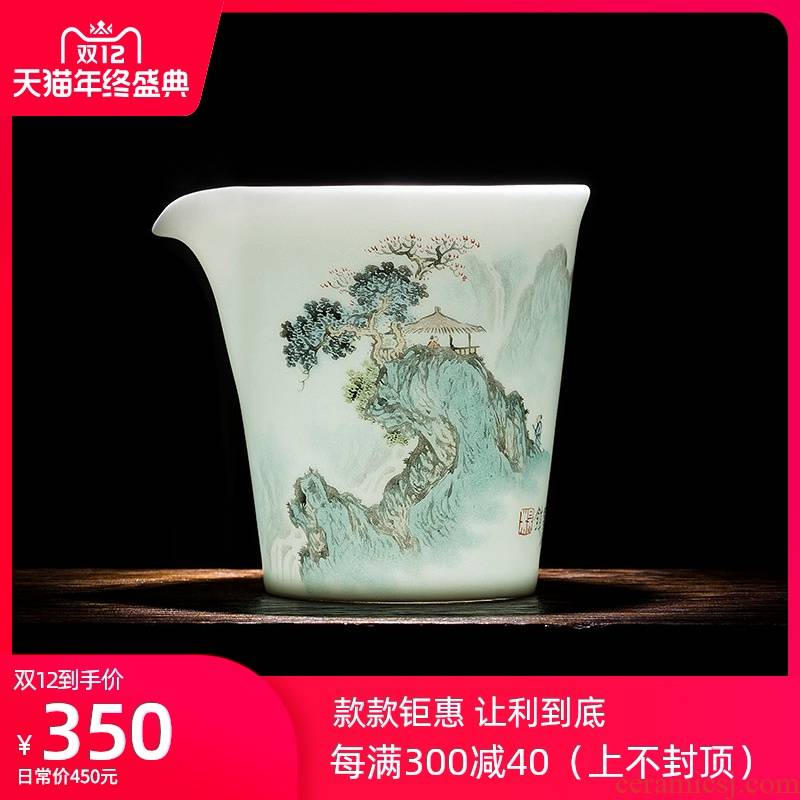 Holy big ceramic fair keller hand - made of new color landscape cool breeze flowing spring tea sea of jingdezhen tea service points