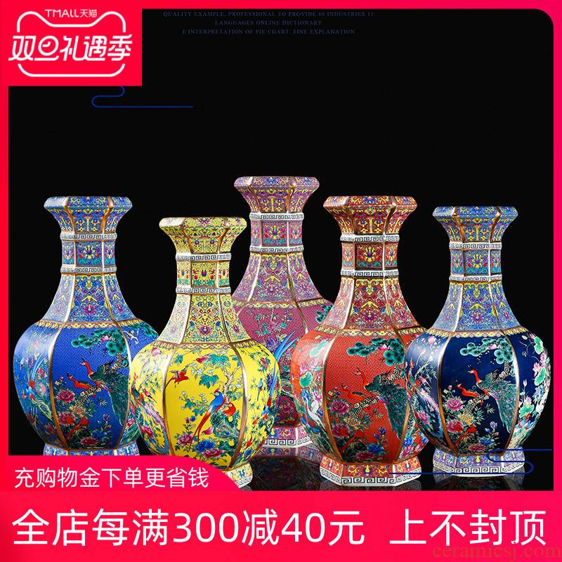 Archaize of jingdezhen ceramics colored enamel vase sitting room of Chinese style household rich ancient frame flower adornment small place