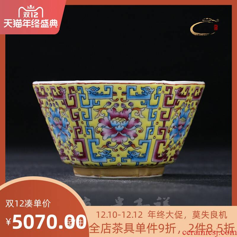 And auspicious jingdezhen manual heap tea cup color dragon play take the six - party cup hand - made single cup group color ceramic cups
