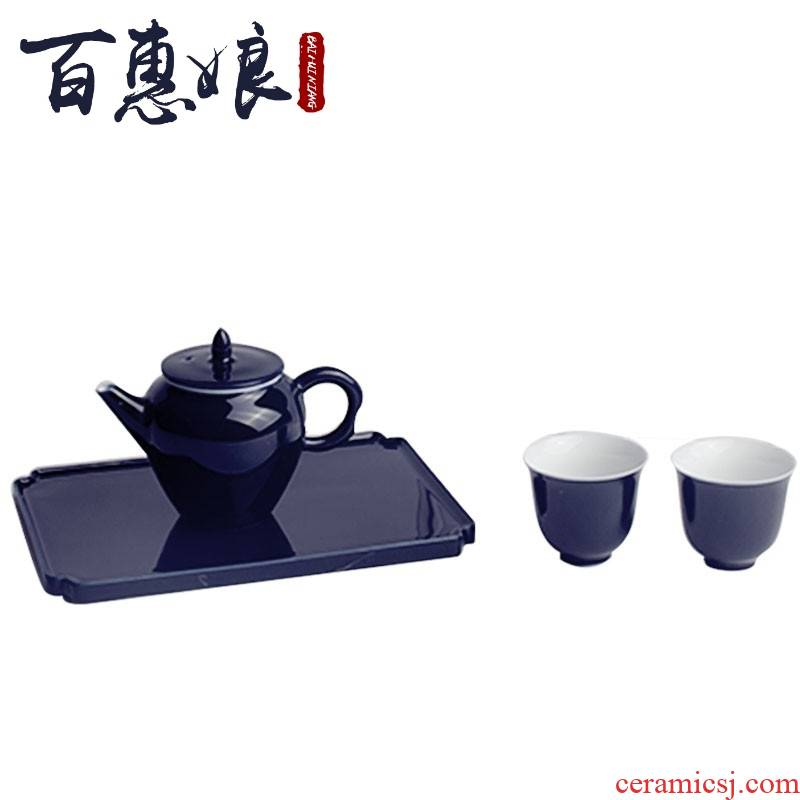 (niang small jingdezhen sapphire blue glaze pool set of lotus peak tea pot cup pot bearing tea taking composite ceramics