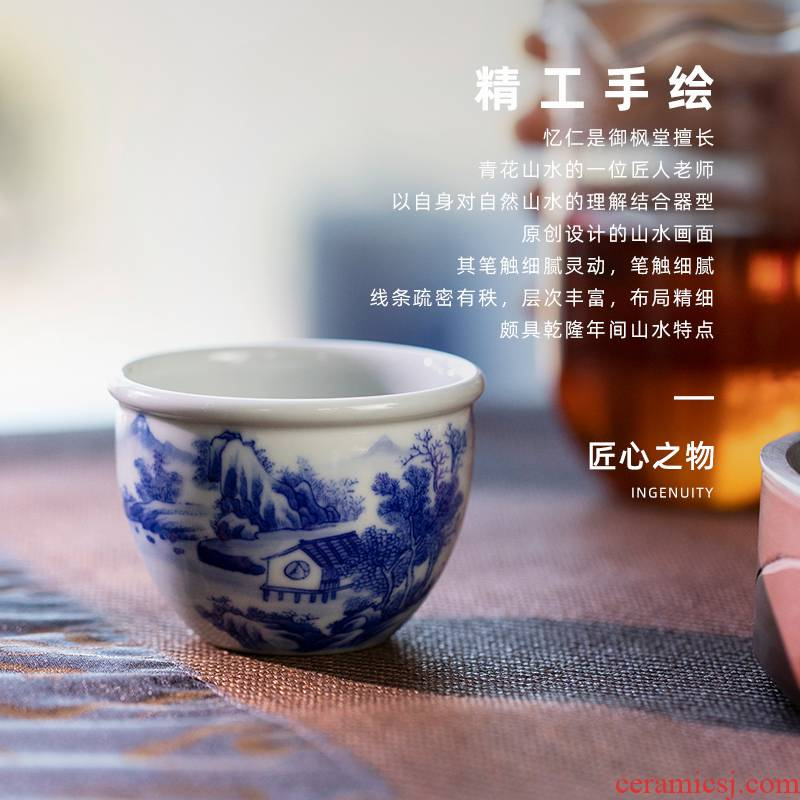 Royal maple hall Lin Yin series of landscape character small ceramic cylinder cup 90 cc hand - made master cup single kung fu tea cups