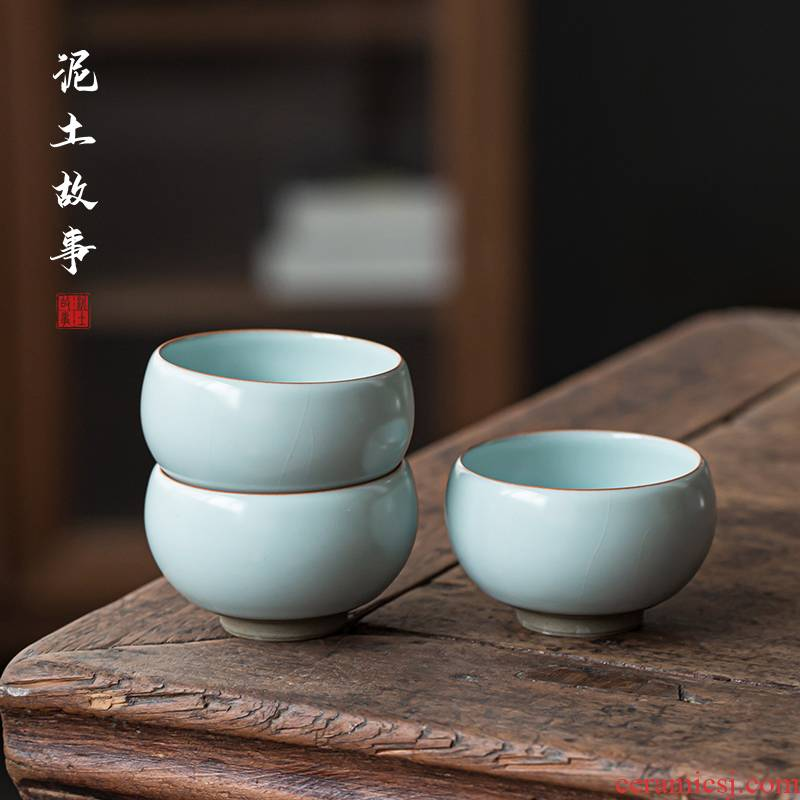 Jingdezhen your up teacup cracked can raise hand master cup single green tea cups, ceramic antique sample tea cup a day