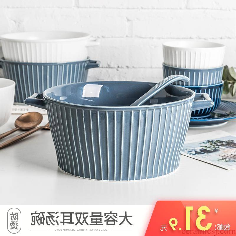 The kitchen ears tureen large household ceramic bowl mercifully rainbow such to use Japanese single individuality creative soup basin of northern dishes