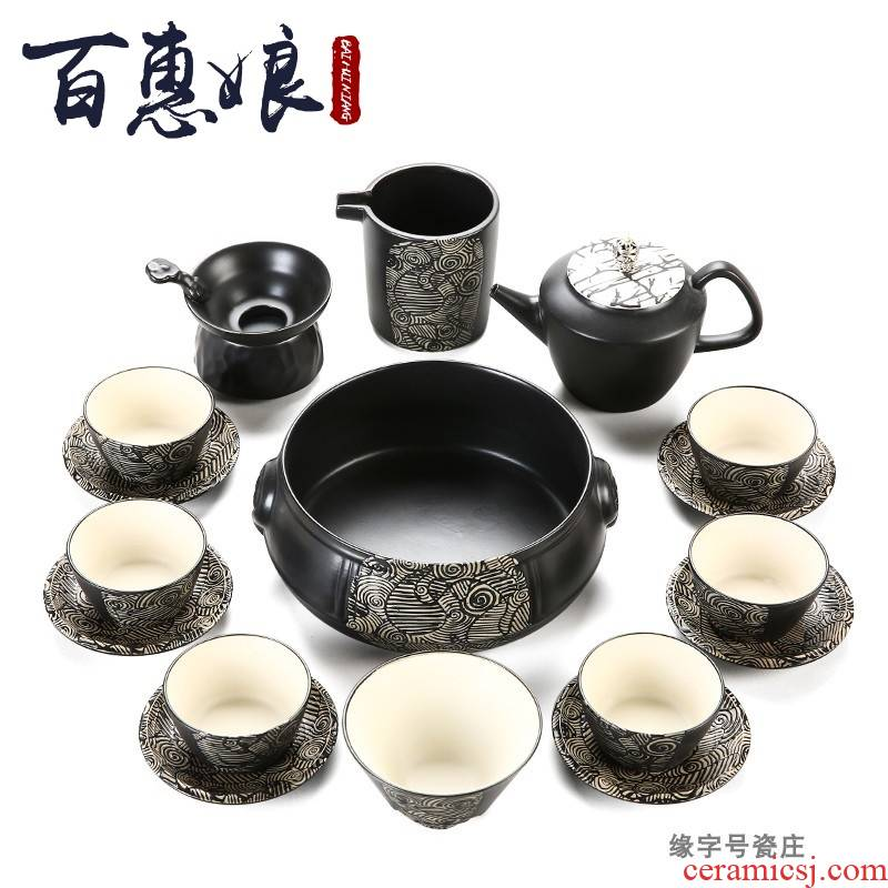 (niang kung fu tea set of black suit Japanese whole teapot tea set suit household set of 6 cups just now