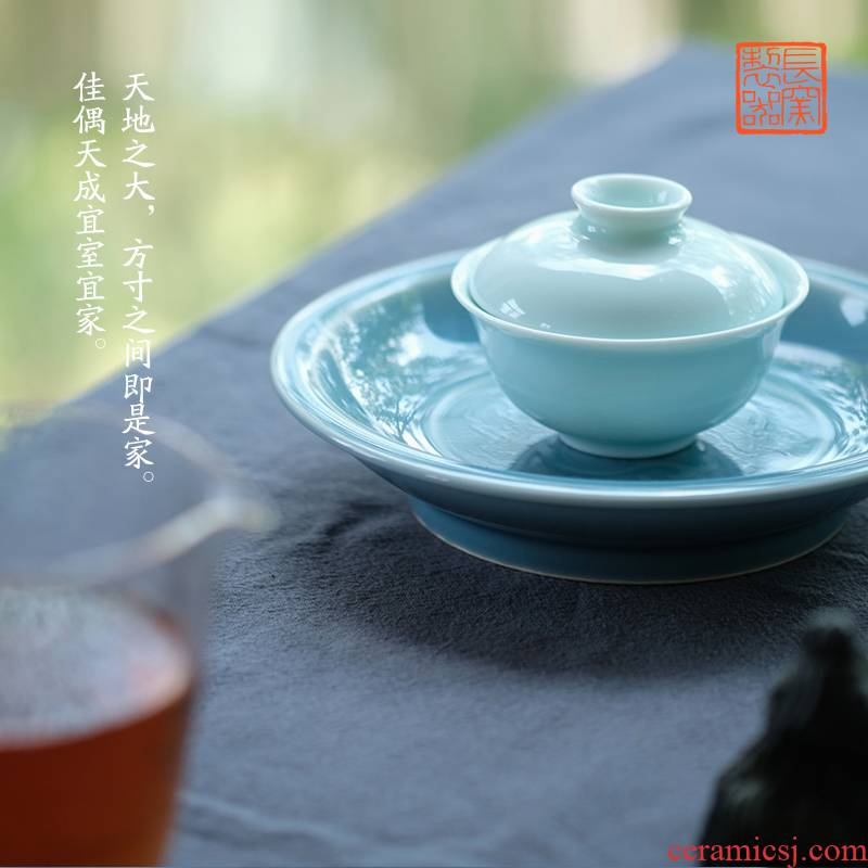 Offered home - cooked darling tiancheng manual its shadow in green, a single small tureen jingdezhen ceramic tea cups