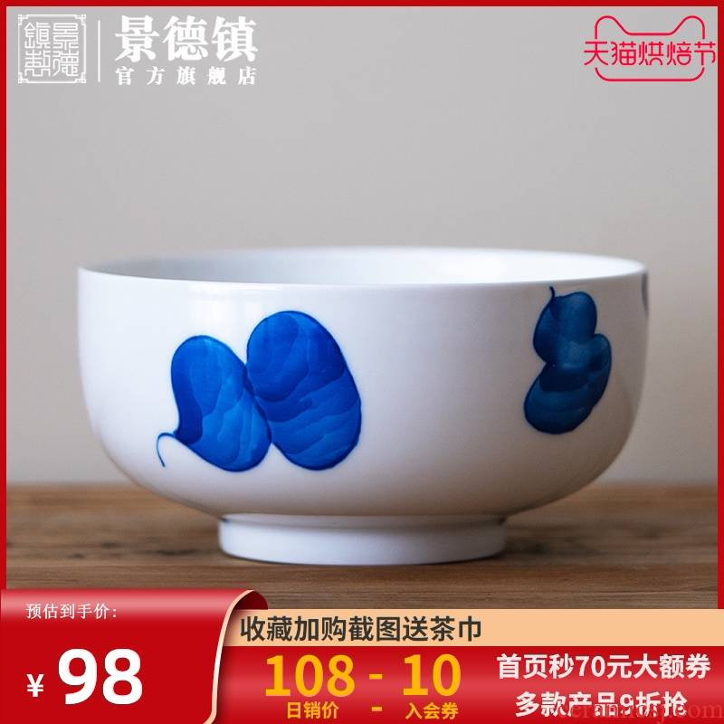 Jingdezhen flagship tableware blue - and - white ceramics rainbow such to use Japanese creative household eat rainbow such to use a single bowl of soup bowl