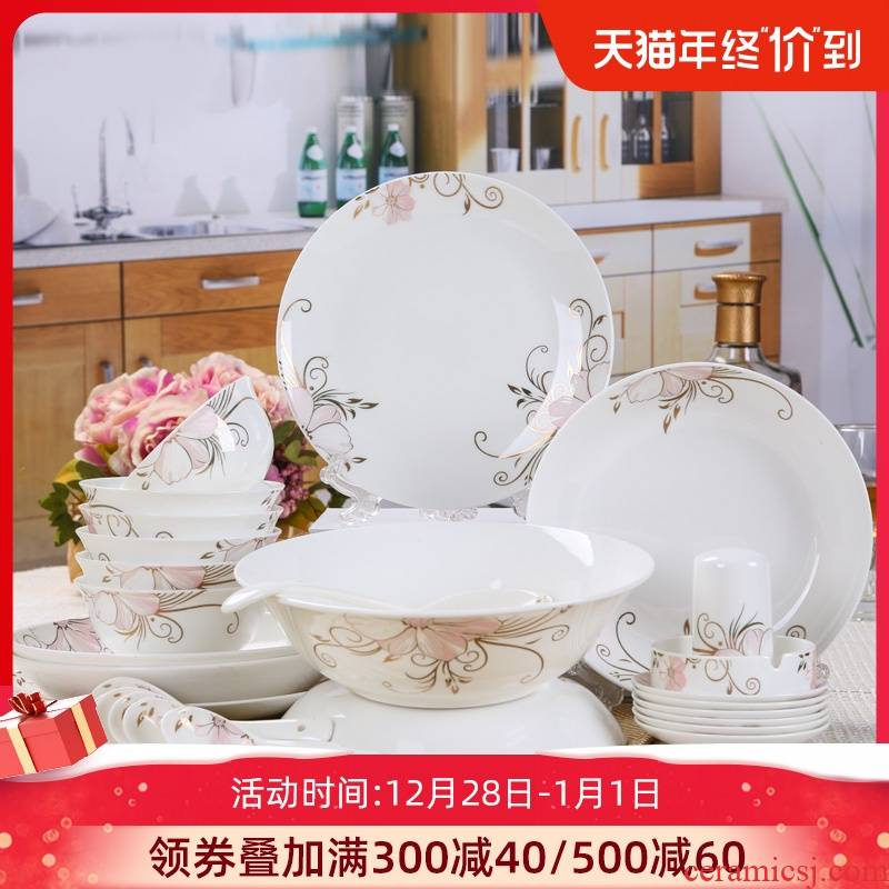 Ceramic dishes suit creative household contracted to use combined jingdezhen plate 20 head bowl chopsticks dishes for dinner