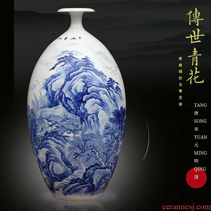 Jingdezhen ceramic hand - made somebody else vase in the mountains of modern household of Chinese style living room craft ornaments archaize furnishing articles