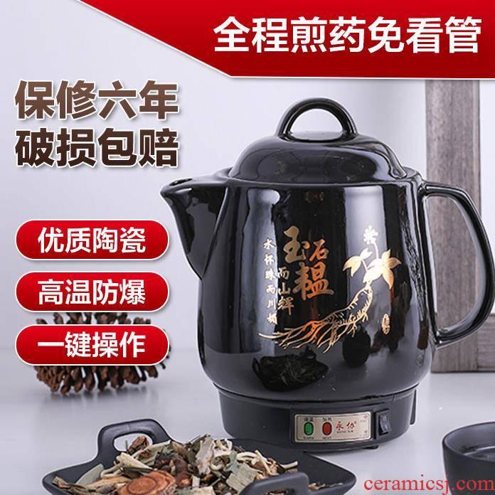 Automatic electric tisanes boil medicine casserole pot of ceramics tisanes medicine decoct Chinese traditional medicine pot pot pot cooking tisanes pot of traditional Chinese medicine (TCM) in clay pot