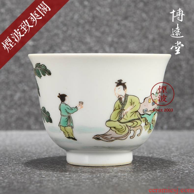 Those jingdezhen bo far hall hand - made JingDe famille rose porcelain up ancient bell cup cup color characters