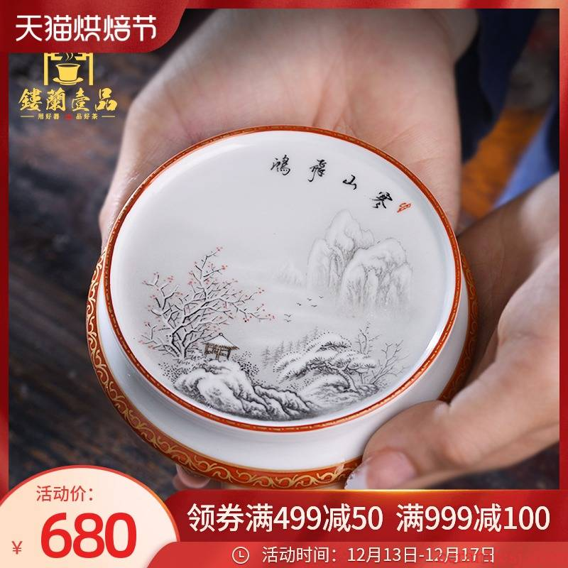Jingdezhen ceramic see colour tea accessories all hand color ink cover rear lid cup pad kung fu tea taking with zero