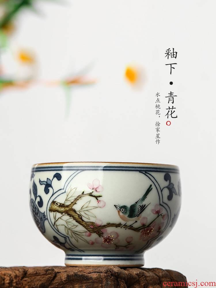 Xu, Jiaxing hand - made jingdezhen blue and white peach blossom put water point master cup single CPU checking ceramic kung fu tea set. A single