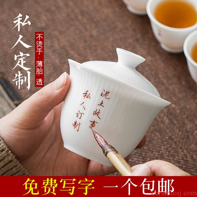 Private custom jingdezhen sweet white glaze tureen lettering white porcelain three tureen single kung fu tea set calligraphy custom