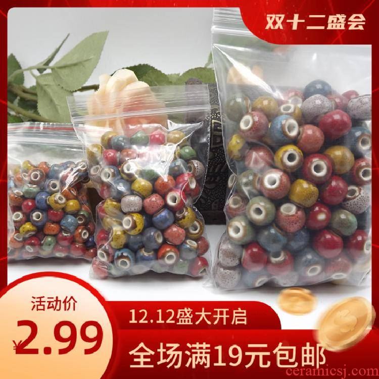 Elementary school construction material of jingdezhen ceramic beads big Kong Hua glaze porcelain beads scattered beads checking diy accessories