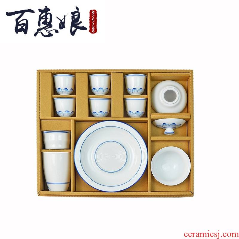 (niang hand lotus white porcelain teacup tureen of a complete set of kung fu tea set of blue and white porcelain ceramic home office