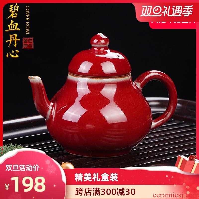 Artisan fairy checking ceramic teapot single pot home office kung fu tea set with filtering the teapot tea kettle