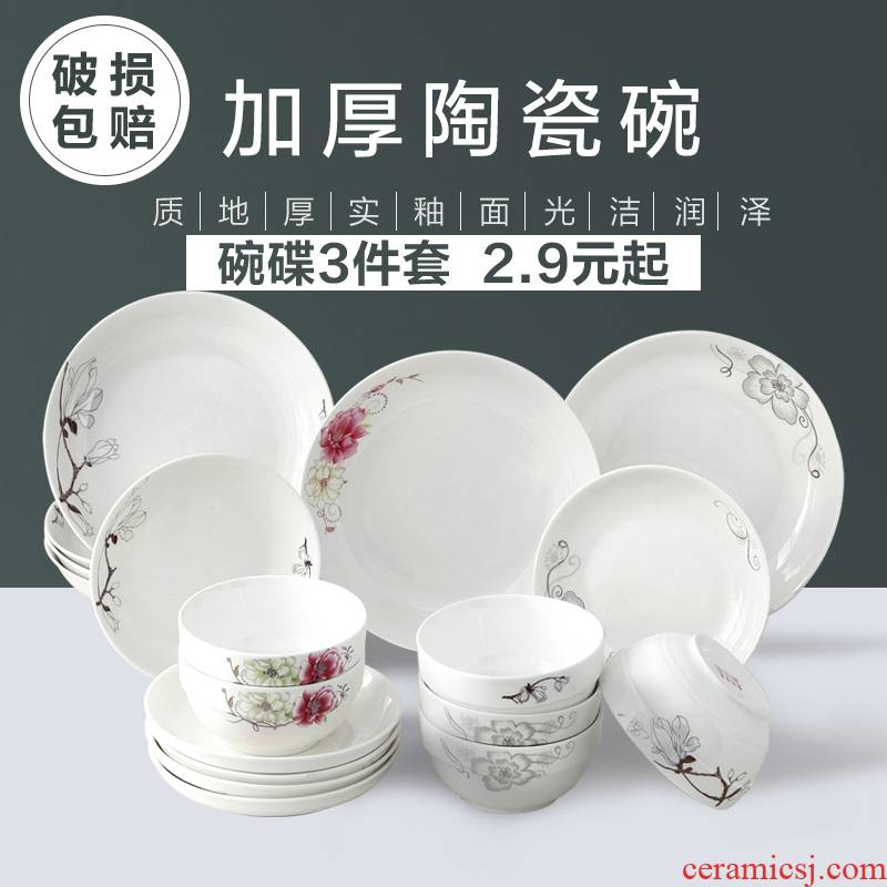 The dishes suit creative household noodles soup bowl dish a single composite ceramic tableware, lovely Chinese bowl dishes for dinner