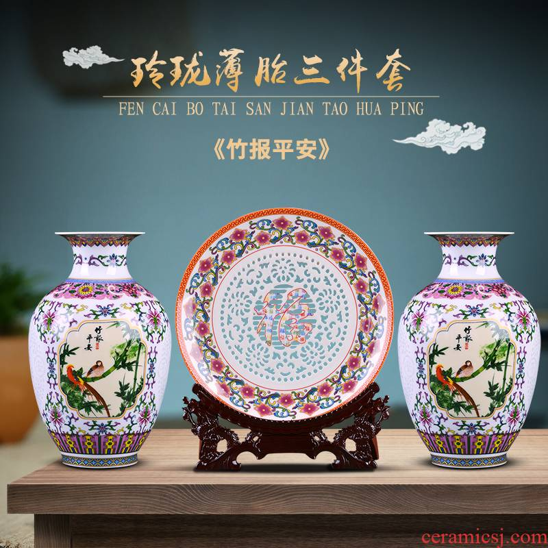 Jingdezhen ceramics vase three dresses flower arrangement of Chinese style household adornment desktop trumpet the sitting room porch place