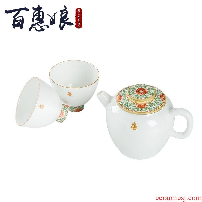 (niang hand - made colors tea set suit household contracted kung fu tea pot a pot of two cups of jingdezhen ceramic restoring ancient ways