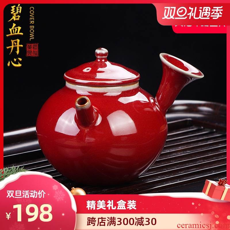 Artisan fairy Japanese tea side took pot of ceramic household pure manual kung fu tea set filter single pot of tea kettle