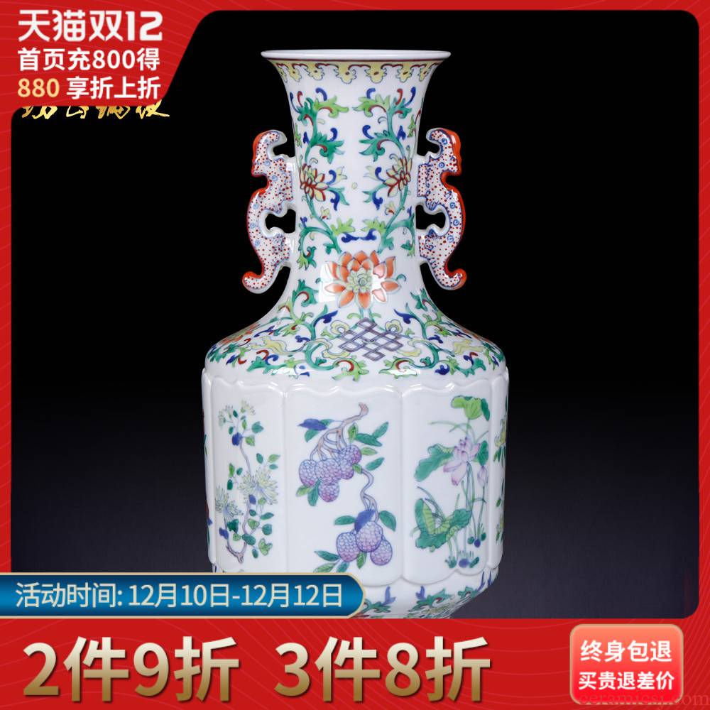 Jingdezhen blue and white color bucket ears porcelain vase antique ceramics jade bottles of the sitting room of Chinese style household adornment furnishing articles