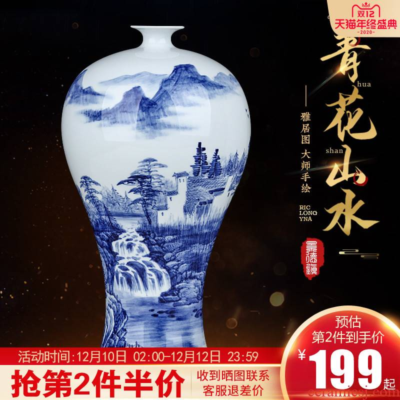 Jingdezhen blue and white porcelain vase landscape painting ceramics furnishing articles Chinese famous hand - made the sitting room TV ark, adornment