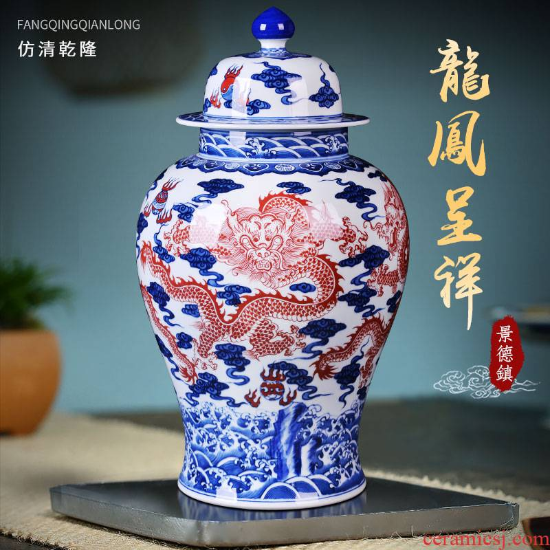 Jingdezhen ceramics general furnishing articles dragon tank Chinese large sitting room TV ark, home decoration storage tank