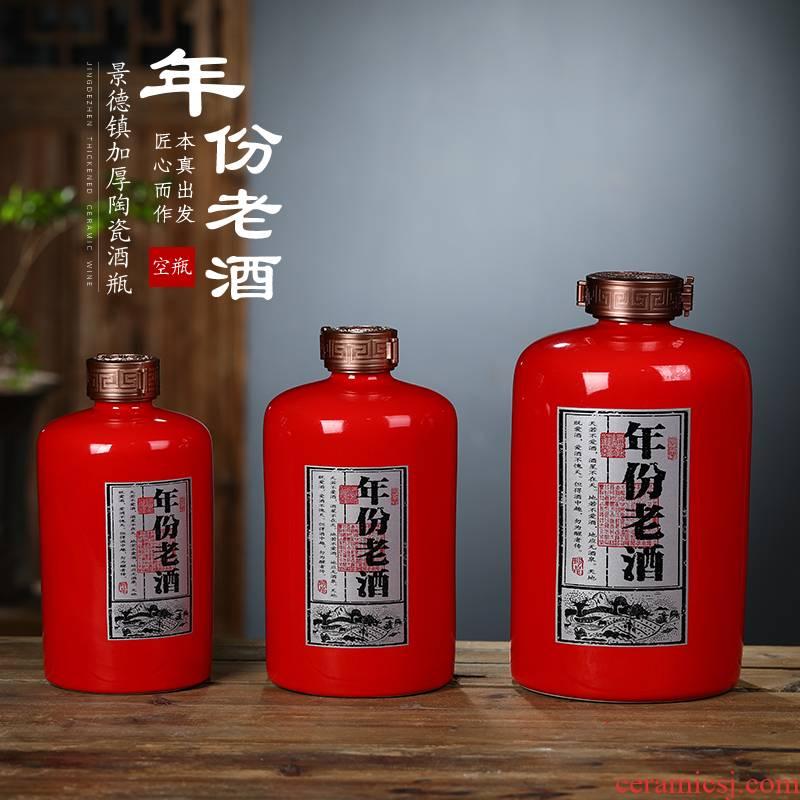 Jingdezhen ceramic bottle is empty wine bottles of wine jars seal cylinder Chinese red wine bottle 2 jins of 3 kg 5 jins