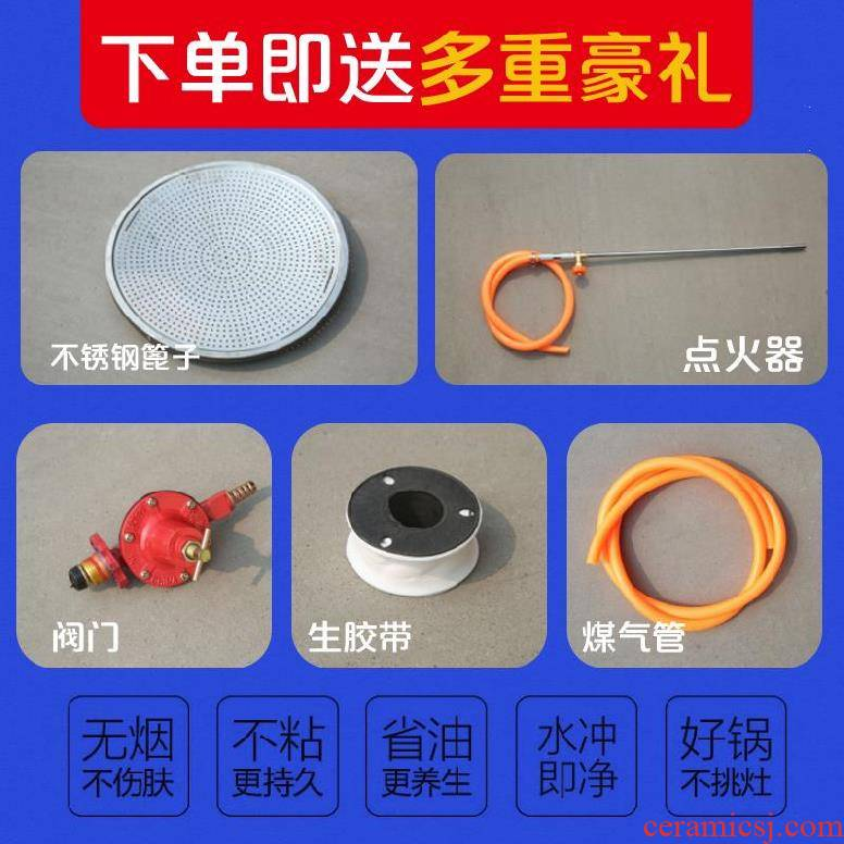 Boil congee in gas to thicken the soup pot household gas mass base with boiled dumplings and durable stainless steel hotel