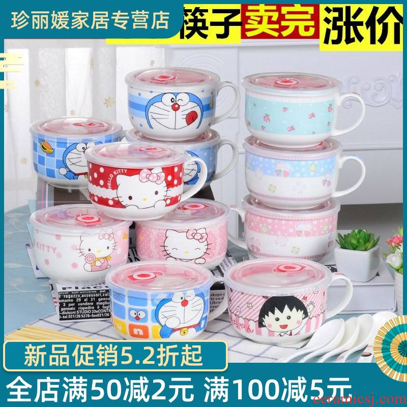 Lovely tableware ceramic bowl set cartoon mercifully rainbow such as bowl bowl bento lunch box microwave bowl with cover with handles