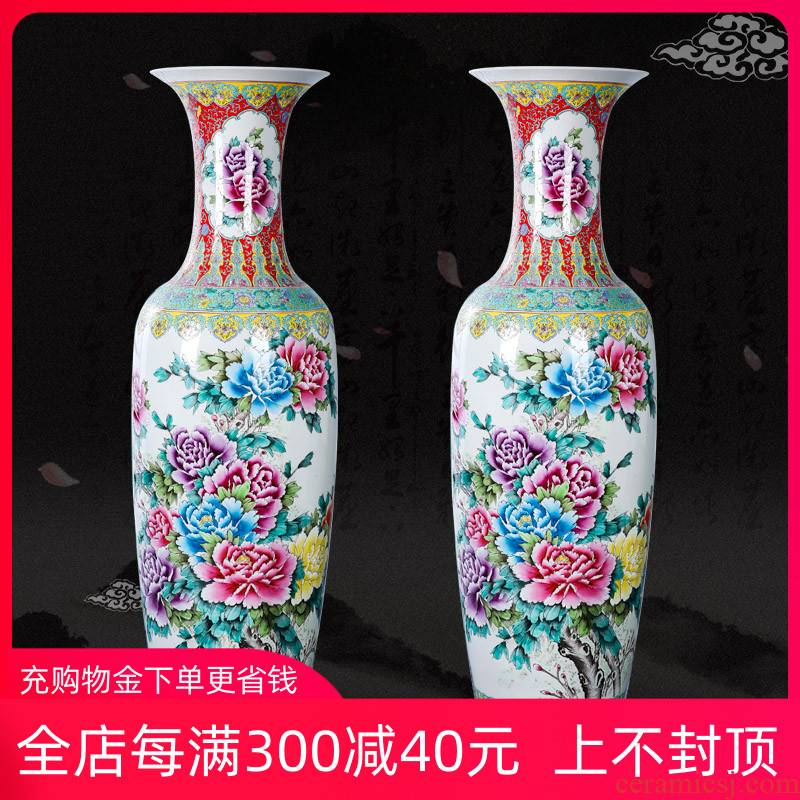 Jingdezhen ceramics landing large vases, antique hand - made peony Chinese penjing sitting room decoration as the opening