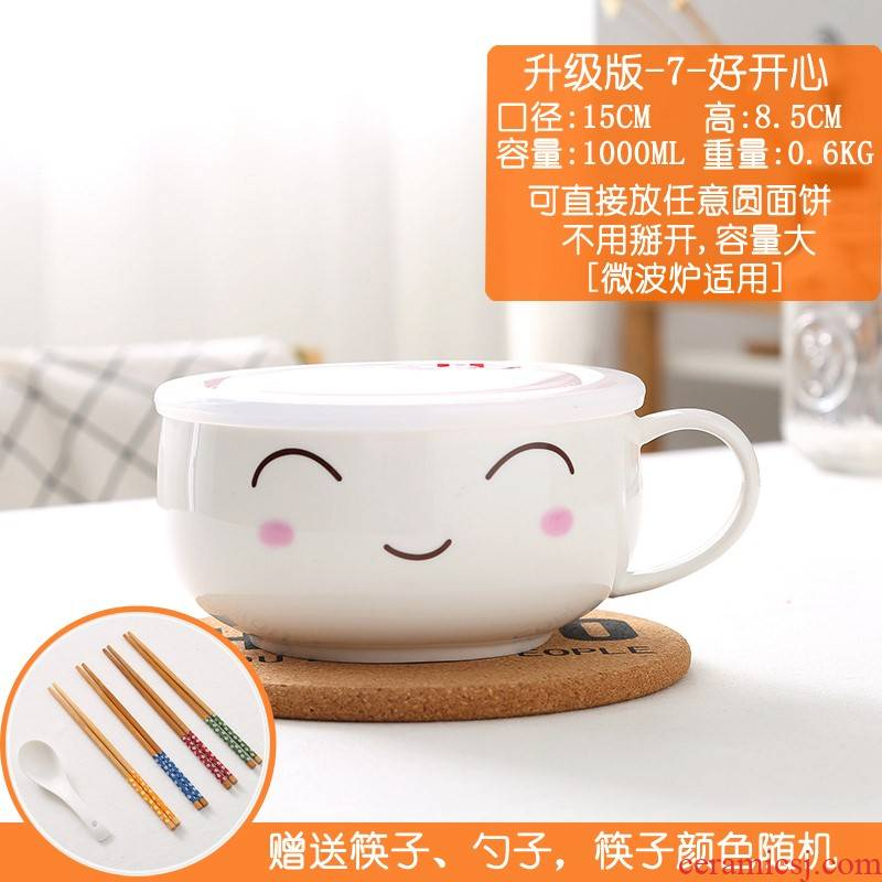 Instant noodles contracted creative bowl bowl put his hand to eat soup bowl with lid ceramic bowl with cover express capacity