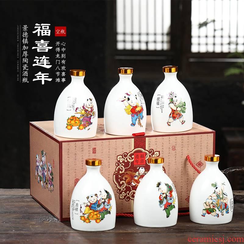 Jingdezhen ceramic jars half jins deacnter household hip move bottle is empty wine bottles of wine, 250 ml