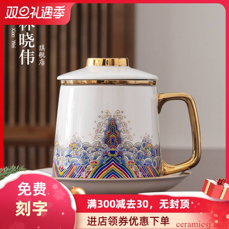 Colored enamel porcelain tea cups with cover separation filter tank tea Chinese wind of the imperial palace coppering. As office cup silver cup