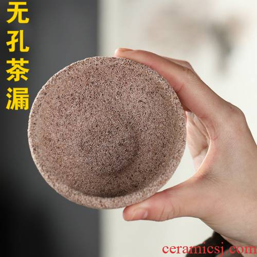 Ya xin without hole) fair keller suit household ceramic filtration mesh bracket tea bucket tea accessories