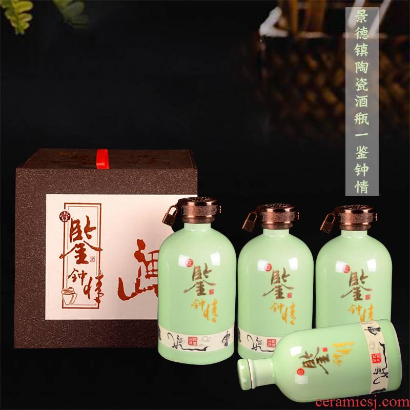 Jingdezhen ceramic bottle wine jar 1 catty 3 kg 5 jins of modern decoration ideas an empty bottle seal small jar