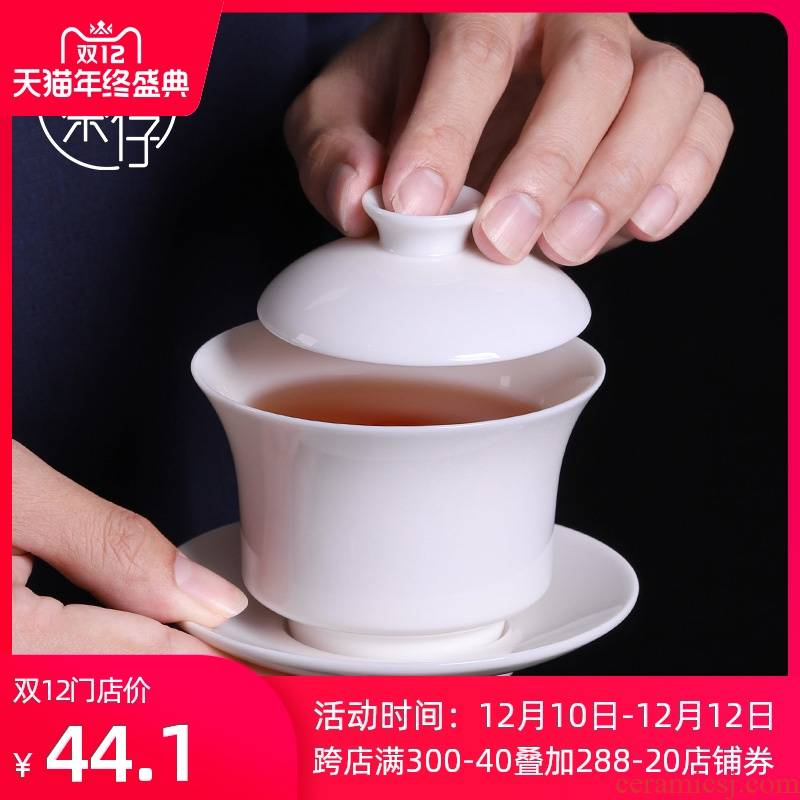 Sweet dehua white porcelain tea sets only three kunfu tea tureen tea cups contracted thin foetus single pure white tea bowl