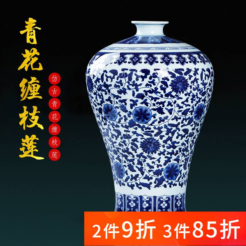 Antique blue and white porcelain of jingdezhen ceramics glaze color vase is placed under the new Chinese style household flower arrangement sitting room adornment