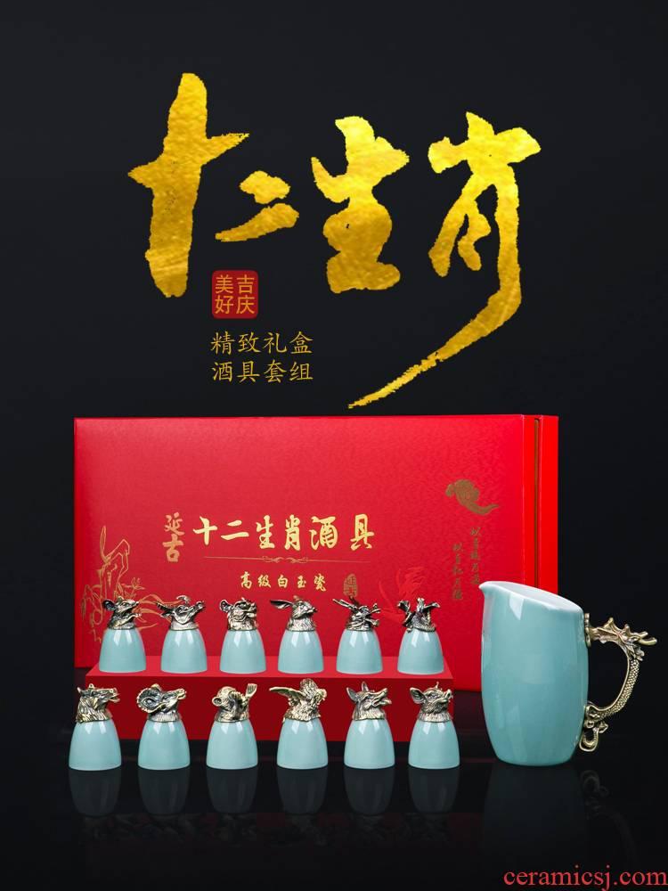 12 zodiac liquor wine suit household jingdezhen ceramic cups antique Chinese ancient wine