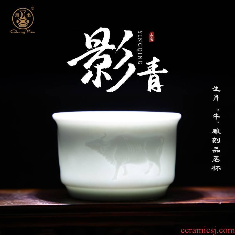 Chang south shadow green kung fu tea cup of jingdezhen ceramic sample tea cup zodiac cattle light carving master CPU