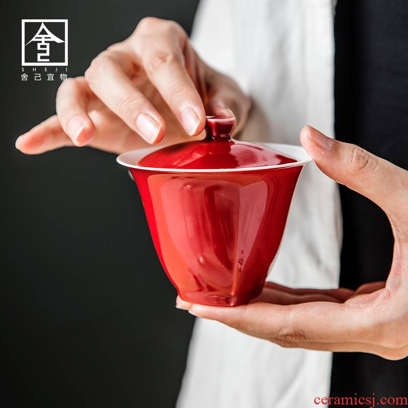 """The Self - """"appropriate content of jingdezhen tureen ruby red cup bowl tea Japanese hot kung fu tea set home"""