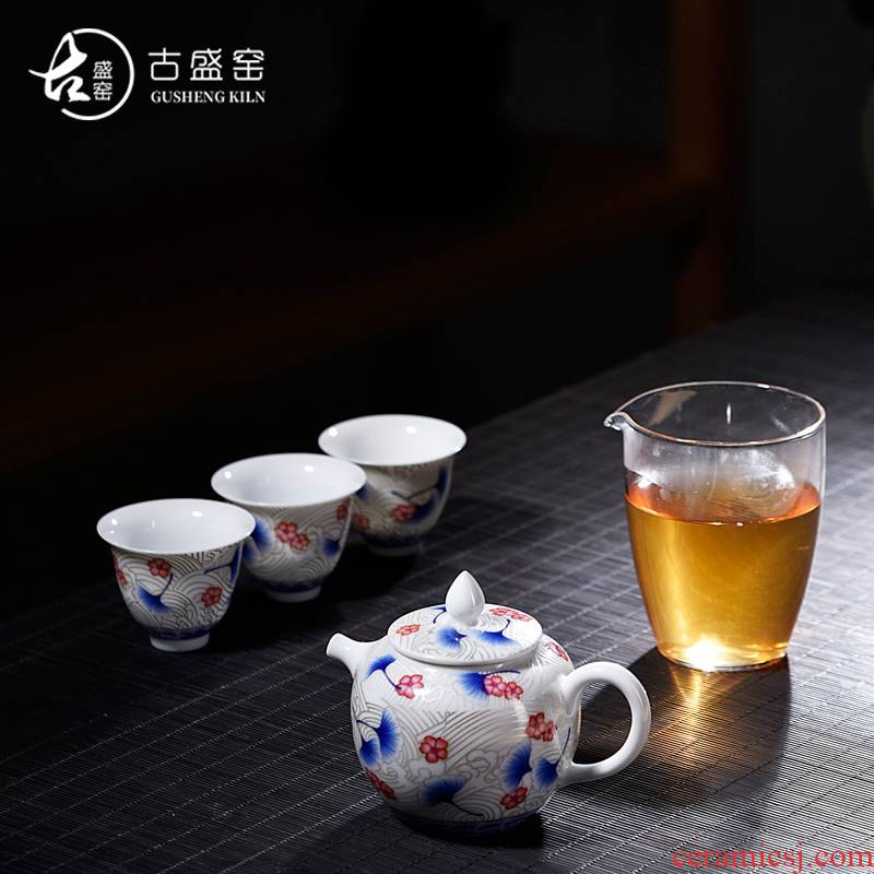 Ancient sheng up 3 new ginkgo portable travel tasted silver gilding porcelain kung fu suit of a complete set of see colour sample tea cup