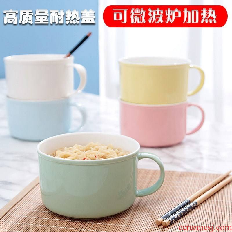 View the best mercifully rainbow such as bowl with cover handle ceramic lunch box lunch box can be microwave dormitory household seal preservation