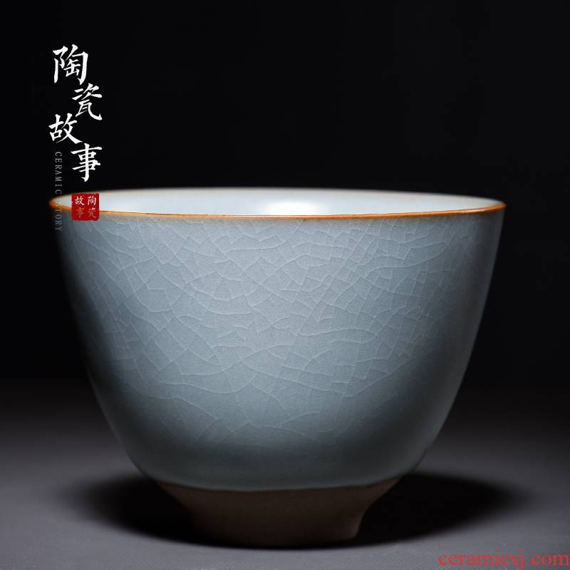 Ceramic story handed down your trade, one cup of tea fragrant cup ice crack glaze small lamp that your porcelain kung fu tea cups individual cup