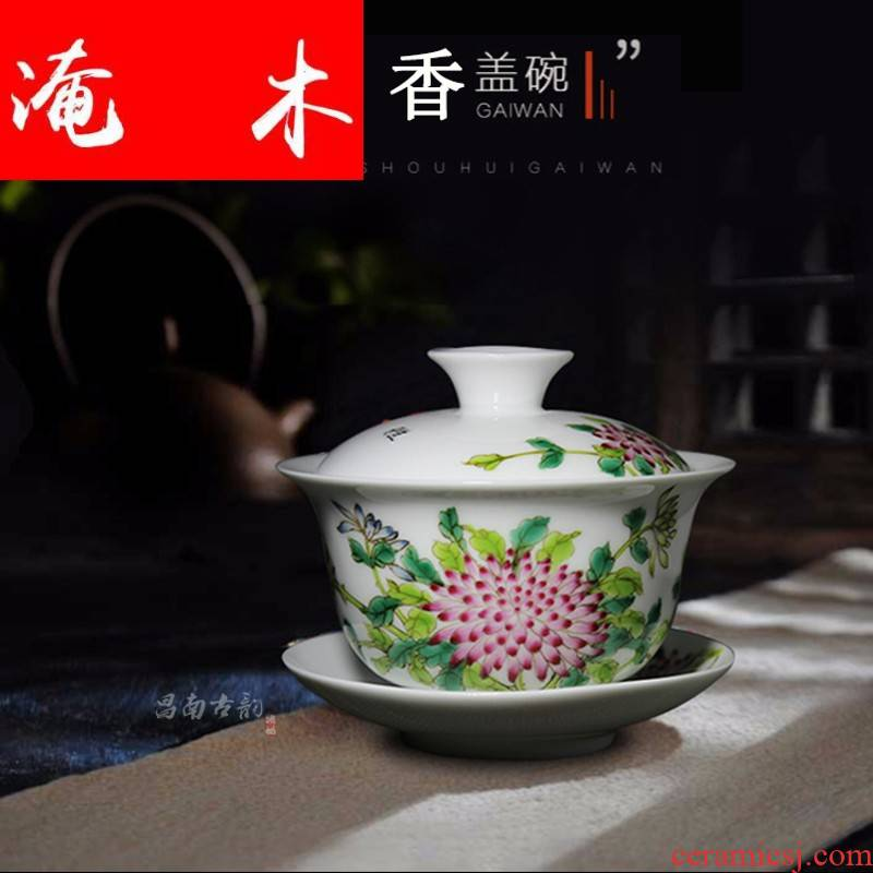 Submerged wood pure manual tureen large jingdezhen ceramic cups kung fu tea tea, hand - made pastel three only