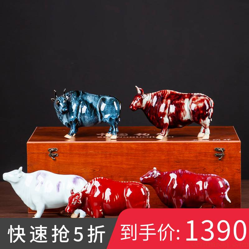 Jun porcelain borneol WuNiu, auspicious figure sitting room place ceramics handicraft gift porcelain creative household act the role ofing is tasted office