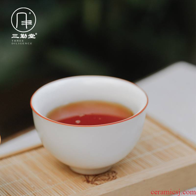 The three frequently ivory white your up open piece of jingdezhen ceramic cups masters cup kung fu tea pure manual sample tea cup