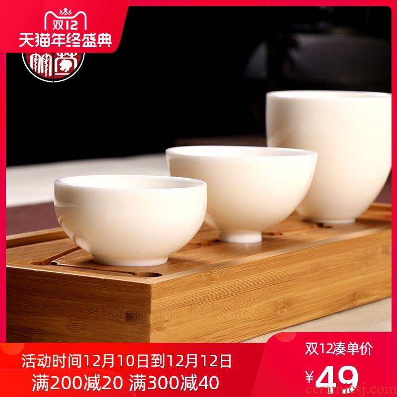 Dehua white porcelain from the ceramic cups personal cup sample tea cup of red tea cup high white porcelain masters cup